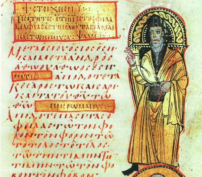 Прп. Иоанн Дамаскин. Миниатюра из «Sacra parallela». Сер. IX в. (Paris. gr. 923. Fol. 208r)